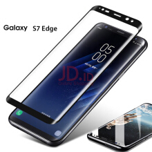 VOUNI tempered glass Samsung Galaxy S7 edge scratch-resistant screen protector