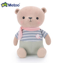 Jantens Metoo 8 Inch Kawaii Plush Stuffed Animal Cartoon Kids Toys Pink