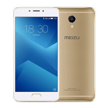 MEIZU M5 Note [3/32GB] - Gold