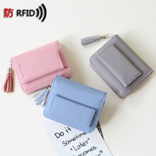 Keness  1611  Short Women Wallet Fashion Tassel Zipper Purse For Girls Small Leather Wallet Female Creditcard Holder Coin Pocket