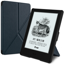 Pottery fit Kindle 558 version of the protective cover / shell new Kindle e-book sleeping leather sleeve folding bracket series blue