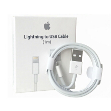 Apple iPhone 7/ 7 plus 2m Apple data cable White White