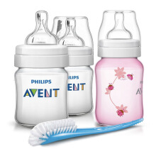 AVENT Mother's Day Package 3