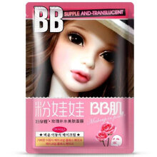 Bioaqua BB Supple and Translucent Mask Barbie Face Mask - 1Pcs