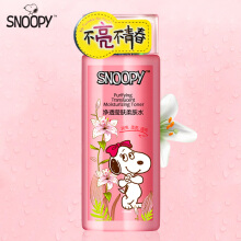 Snoopy 160ml Toner Lotion Purifying Translucent Deeping Cleaning Oil Balancing Moisturizing Brightening Anti Aging for Youth