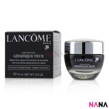 Lancome Advanced Genifique Youth Activating Eye Cream 15ml [2018 New Version]