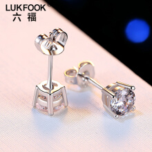 lukfook anting paku 4 jari mata tunggal silver uk standart
