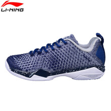 2018 Li-ning Men Badminton shoes AYAN013-2 Blue
