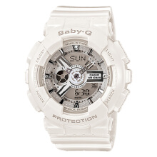 Casio Baby-G BA-110-7A3DR Ladies Digital Analog Dial White Resin Strap [BA-110-7A3DR]