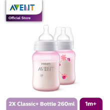 AVENT SCF573/21 Bottle Classic+ PP 9oz Deco Twin Pack - Pink
