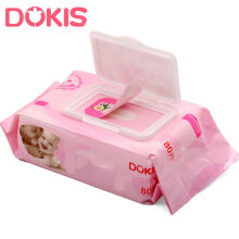 [COZIME] Wet Wipes Cotton Portable Tissue Wet Paper Lid Wet Wipes Cover Wet Tissue Pink