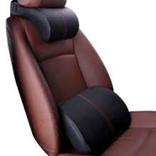 REFURBISHHOUSE Leather Auto Car Neck Pillow Memory Foam Pillows Neck Rest Seat Headrest Cushion Pad