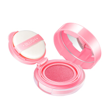 A branch of spring Fresh and refreshing air cushion blush repairs brighten skin tone