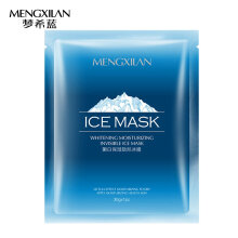 TOWER PRO MENGXILAN Ice Fountain Whitening Facial Mask Cool Oil Control Face Care Blue