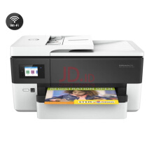 HP OfficeJet Pro 7720 Wide Format All In One Printer (Print, Scan, Copy)