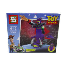 Sy Bricks 661 8 Toys Story Purple