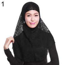 Farfi Moslem Islamic Women Full Cover Floral Lace Neck Head Hijab Wrap Cap + Scarf Set