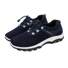 Four brothers Korean version of outdoor sports shoes fashion suede men's running shoes