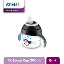 AVENT SCF751/00 Premium Spout Cup 7oz Single M - Black