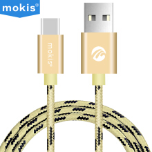Moxi type-c data cable / charging line / aluminum alloy braided wire 1 m soil Hao gold for Apple Macbook / Xiaomi 4C / 5 / Huawei P9 / music as / Meizu
