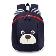 Tesco Cartoon boy girl child backpack