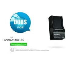 PISEN Camera Battery Charger Panasonic D08S