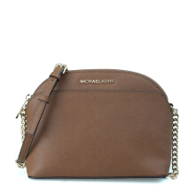 MICHAEL KORS Emmy Crossbody Bag (MKO01583B) Brown