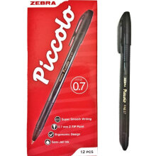 ZEBRA Semi Jell Pen Piccolo 0.7 Black (1 Pack = 12 Pcs)