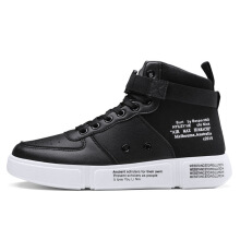 Four brothers Fashion sneakers high-top men's running shoes