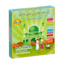E BOOK MUSLIM PLAYPAD 3 Bahasa