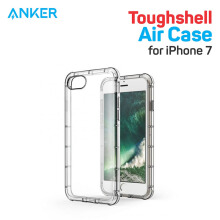 Anker Toughshell Air Case for iPhone 7 Gray - A70550A1