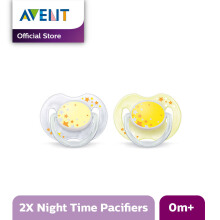 AVENT SCF176/18 Soother Nighttime 0-6M - Yellow