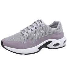 BESSKY Men Fashion Solid Color Cross Tied Ventilation Shock Absorption Gym Shoes_