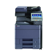 KYOCERA Taskalfa Digital Multifunction Copier 2552ci - Mesin Warna