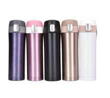 Blooming Termos Air Stainless Steel 500 ml Vacuum Cup Travel B89 - Random