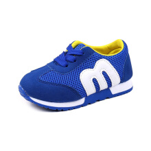 SiYing Mesh soft bottom with children's shoes sports shoes
