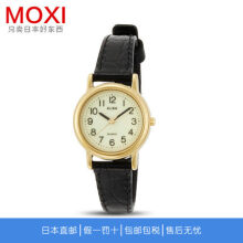 SEIKO Alba quartz watch aqhk417 fashion casual ladies watch 24mm
