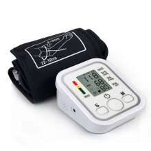 Arm Type Voice Tonometer Meter 99 Memory Sets Blood Pulse Pressure Monitor White