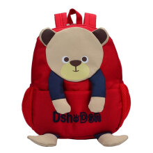 [COZIME] Clever Cartoon Bear Children Backpack Unisex Oxford Cloth Children School Bag Others1