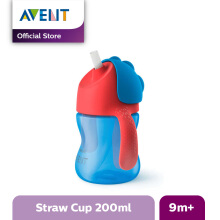 AVENT Straw Cup 7oz Single Boy SCF796/01