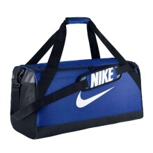NIKE Nk Brsla M Duff - Game Royal/Black/White [One Size] BA5334-480