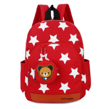 SiYing Korean version of the new children's bag cute star pattern canvas backpack