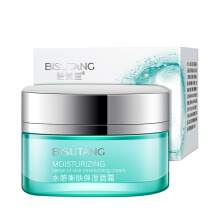 BISUTANG Refreshing and non-greasy lotion cream Net content (g/ml) 50