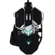 Farfi Mechanical Gaming Mouse USB Wired 9 Button Backlight 4000 Adjustable DPI Optical