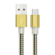 Quboo Lightning cable for charging and data transfer