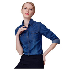BestieLady D02 Women's Washed Plus Denim Shirt