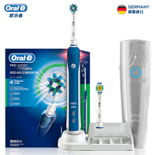 BRAUN Oral-B 4000 Sonic Electric Toothbrush with Travel Box + 2 Heads
