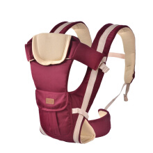 Anamode 0-30 Months Breathable Baby Carrier Infant Backpack Pouch Wrap 07# -Onesize -Claret