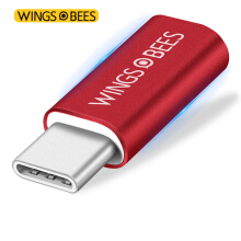 Bee wing aluminum alloy Andrews Micro USB to Type-C adapter phone data / charge line conversion head Chinese red for millet 6 / 5s / 5 Huawei P9 / glory