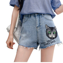 Jantens High waist embroidery denim shorts women's summer new Korean fashion shorts jeans
